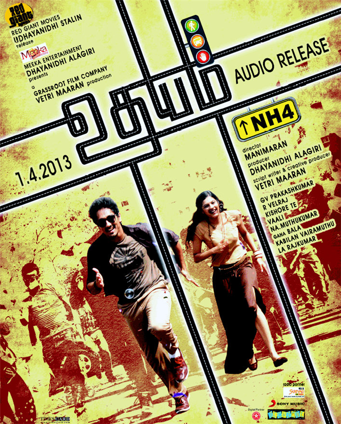 udhayam nh 4 movie instmank