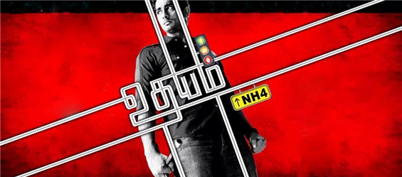 Udhayam NH4 Review - A Decent Ride