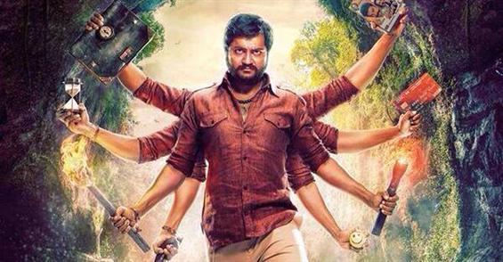 Urumeen First Look - Tamil Movie Poster