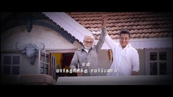 Uttama Villain Official Trailer 2 - Tamil Movie Poster