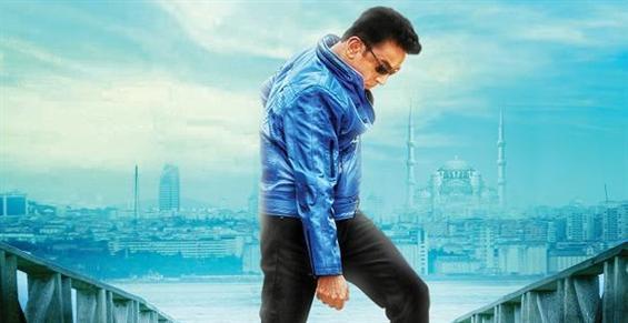 Uttama Villain Songs - Tamil Movie Poster