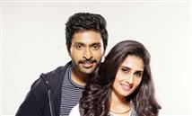 Veera Sivaji Songs - Music Review