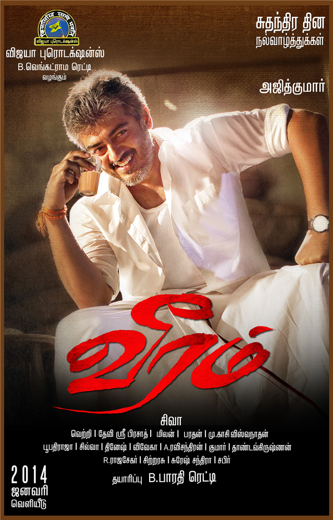 Veeram First Look posterAjith In Aarambam Poster