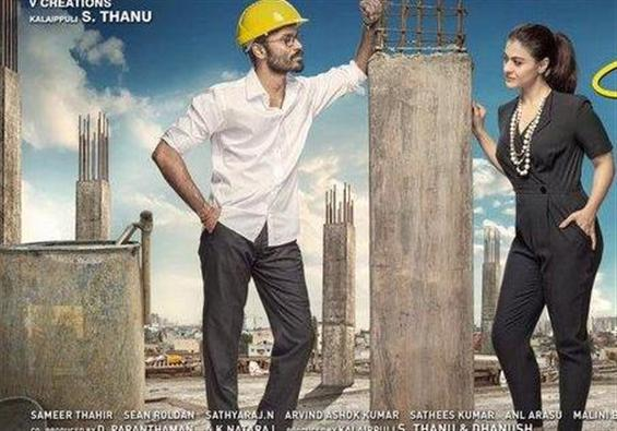 Velaiilla Pattadhari 2 Songs - Music Review - Movie Poster