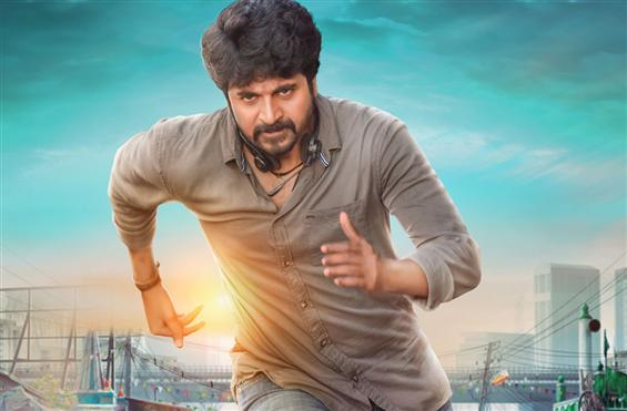 Velaikkaran - 2 weeks Boxoffice Report