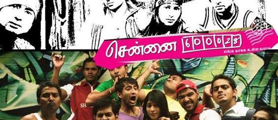 Venkat Prabhu's Chennai 28 gets International recognition - Tamil Movie Poster