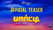 Venkat Prabhu's Party Teaser