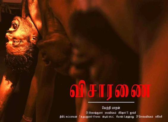 Vetrimaran's Visaranai First Look  - Tamil Movie Poster