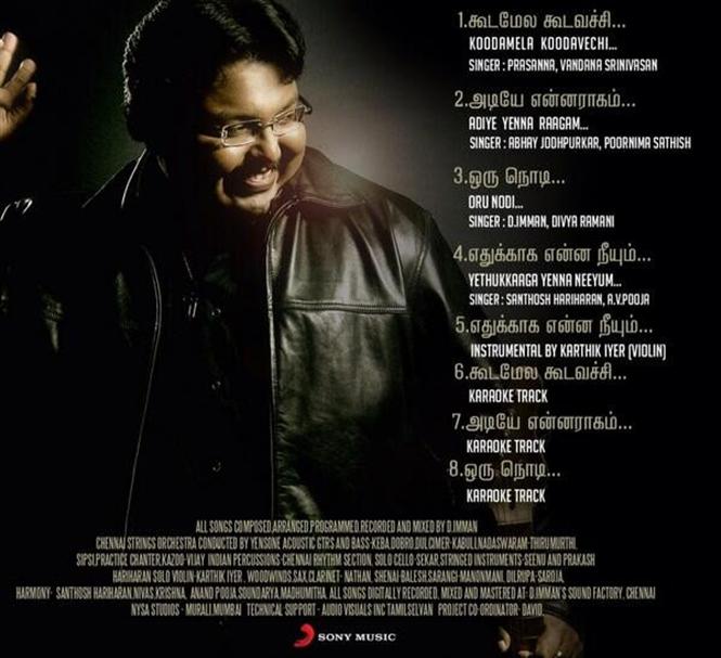 Vijay Film List Vijay ...