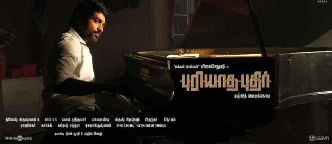 Vijay Sethupathi's Puriyaatha Puthir postponed, will not release for Pongal !