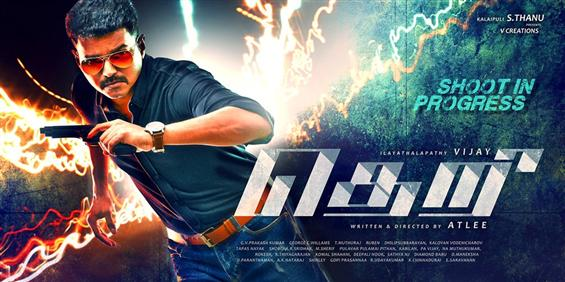 Vijay's Theri First Look Poster - Tamil Movie Poster