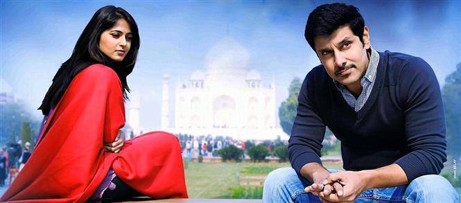 Vikram and GV Prakash's Thaandavam Music Review