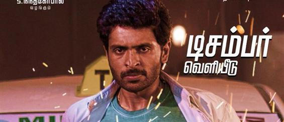 Vikram Prabhu's Veera Sivaji to release in December - Movie Poster