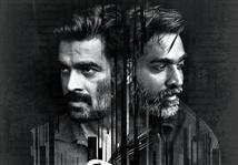 Vikram Vedha - Release Date Announced