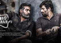 Vikram Vedha enters an important box-office club