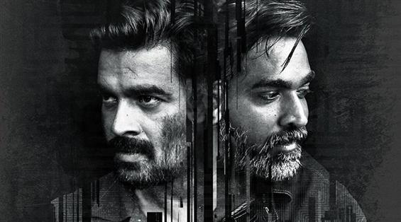 Vikram Vedha Review - A non-judgemental cult classic - Movie Poster