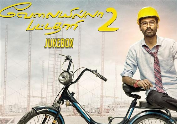 VIP 2 - Audio songs - Movie Poster