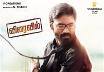 VIP 2 - Censored, Release date delayed