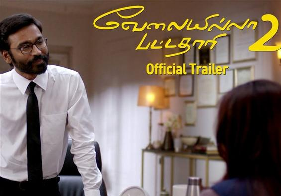 VIP 2 - Official Trailer  - Movie Poster