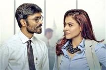 VIP 2 Review - A light commercial fare