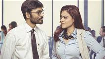 VIP 2 sets a new release date?