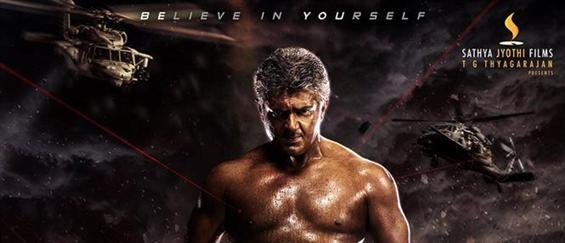 Vivegam - Ajith's second look to release soon - Movie Poster