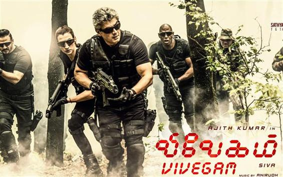 Vivegam 1 am midnight special shows to happen? image