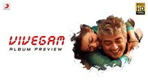 Vivegam Album Preview and Release date