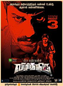 Vizhithiru slated to release in November