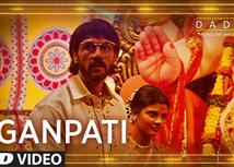 Watch 'Aala Re Aala Ganesha' video song from Daddy
