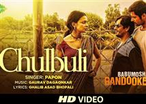 Watch 'Chulbuli' video song from Babumoshai Bandoo...