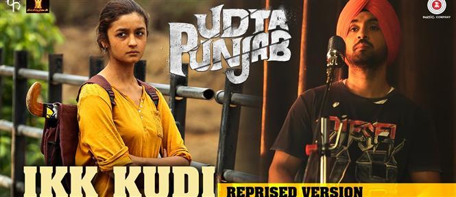 Watch 'Ikk Kudi' Video Song From Udta Punjab Hindi Movie