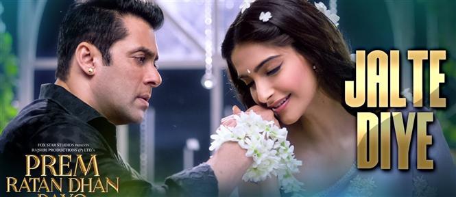 Ram Ratan full movie hd 1080p online movies