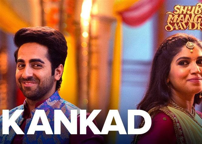 Shubhmangal savadhan marathi movie song download