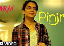 Watch 'Pinjra Tod Ke' video song from Simran