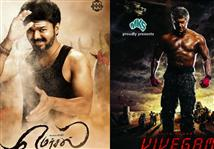 What unites Vijay's Mersal and Ajith's Vivegam?