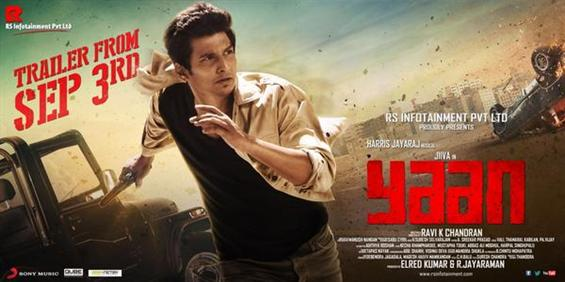Yaan Trailer release date - Tamil Movie Poster