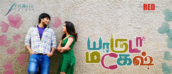 Yaaruda Mahesh Review