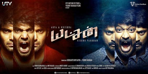 Yatchan Songs - Music Review - Tamil Movie Poster