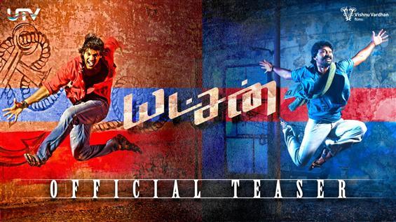 Yatchan Teaser - Tamil Movie Poster