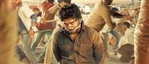 Yeidhavan Review - Fair enough thriller