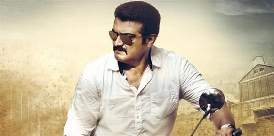 Yennai Arindhaal First Look  - Tamil Movie Poster