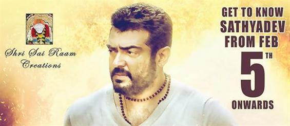 Yennai Arindhaal release date confirmed - Tamil Movie Poster