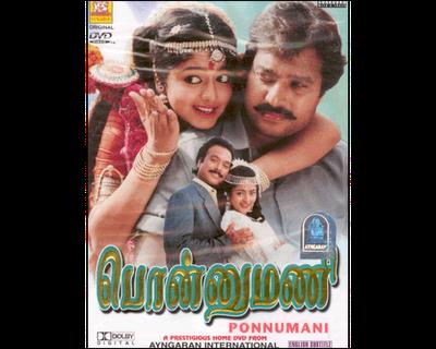 Anba sumanthu mp3 download s. P. Balasubrahmanyam djbaap. Com.