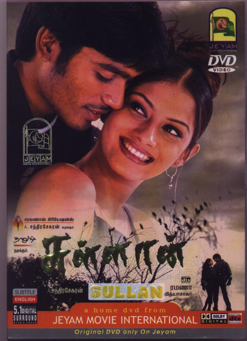 z tamil movies free download