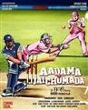 Aadama Jaichomada - Tamil Movie Poster