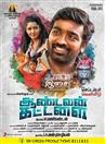 Aandavan Kattalai - Tamil Movie Poster