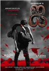 I - Tamil Movie Poster