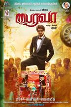 Bairavaa - Movie Poster