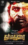 Dharma Durai - Tamil Movie Poster